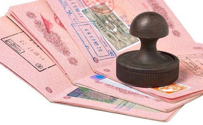 Долгосрочная гостевая виза во Францию